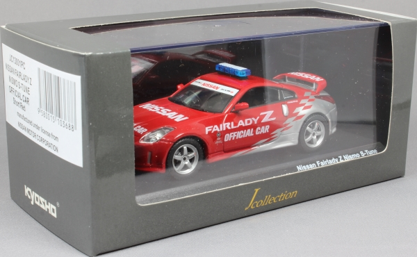 Nissan 350Z Fairlady Z Nismo S-Tune Official Pace Car