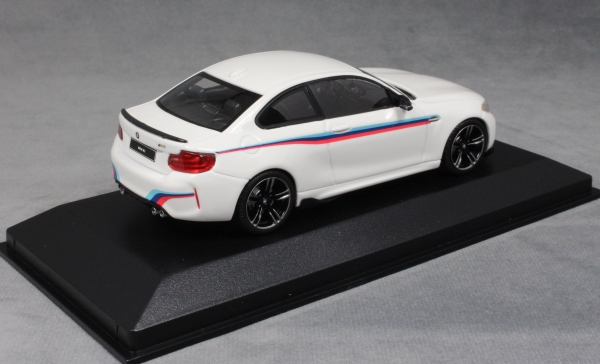 BMW M2 Coupe in White (Presentation) 2016