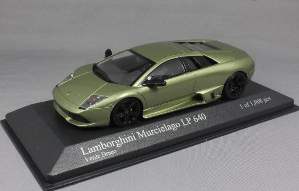 Lamborghini Murcielago Lp640 In Draco Green Metallic 2006