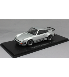 Porsche 911 Carrera 2.7 in Silver 1975